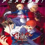 Tải bài hát hot Fate Stay Night (OST) Mp3 miễn phí