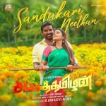 "Download nhạc Mp3 Sandakari Neethan (From ""Sangathamizhan"") (Single) hay nhất"