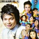 Download nhạc Mp3 Yêu Cái Thủa Ban Đầu (Vol. 3) trực tuyến
