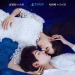 Nghe nhạc hot Đây Khoảng Sao Trời Kia Khoảng Biển OST online