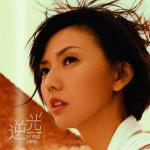 Download nhạc online Against The Light Mp3 hot