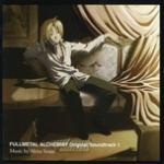 Tải nhạc hot Fullmetal Alchemist OST 1 Mp3 miễn phí