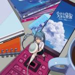 Tải nhạc Mp3 Chiisana Jibun To Ookina Sekai chất lượng cao