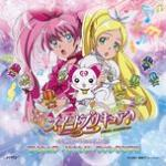 Tải bài hát hot Suite Precure OST 1: Pretty Cure Sound Fantasia!! mới online