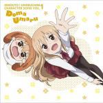 Download nhạc hay Himouto! Umaru-chan Character Song - Umaru (Vol. 1) Mp3 trực tuyến