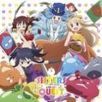 Tải nhạc hay Himouto! Umaru-chan R Character Song Album - Sisters Quest Mp3 miễn phí