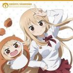Download nhạc Mp3 Himouto! Umaru-chan Bonus CD (Vol. 1) trực tuyến
