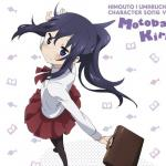 Download nhạc Mp3 Himouto! Umaru-chan Character Song - Kirie (Vol. 3) về điện thoại