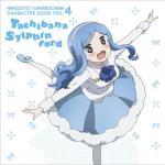 Nghe nhạc online Himouto! Umaru-chan Character Song - Tachibana Sylphinford (Vol. 4) mới nhất