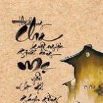 Nghe nhạc mới Tuyển Tập Những Ca Khúc Hay Nhất Về Cha Mẹ Mp3 hot