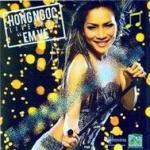 Tải nhạc Mp3 Live Show Hồng Ngọc (2CD) về điện thoại