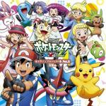 Download nhạc hay Pokémon XY&Z Character Song Project Collection (Vol.2) Mp3 trực tuyến