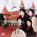 Tải nhạc Hương Kinh Quan Họ (2009) Mp3 hot