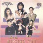 Tải nhạc hay Nhạc Trẻ Missing You Mp3 trực tuyến