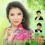 Tải bài hát hot Tình Em Tháp Mười (Vol. 3) Mp3 miễn phí