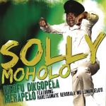 Nghe nhạc mới Difofu Dikgopela Merapelo hot