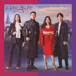 Download nhạc online Hạ Cánh Nơi Anh (Crash Landing On You) OST