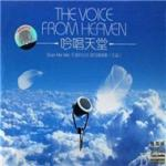 Download nhạc The Voice From Heaven I (2008) hot