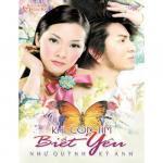 Tải nhạc hay Khi Con Tim Biết Yêu (CD 2) miễn phí