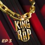 Download nhạc hot King Of Rap Tập 3 Mp3 mới