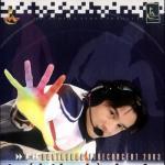 Tải nhạc Mp3 Liveshow Trái Tim Bình Yên (CD1)
