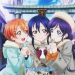 Tải nhạc Aki No Anata No Sora Tooku (Single) Mp3 miễn phí