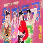 Tải nhạc Mp3 Nhạc Hàn Quốc Hot Tháng 09/2020 miễn phí