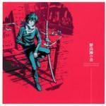 Nghe nhạc hay Noragami Original Soundtrack - Noragami No Oto nhanh nhất