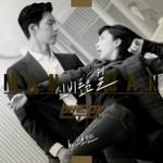 Nghe nhạc Mp3 Man To Man OST Part 4 (Single) về điện thoại