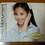 Download nhạc online Seiko Monument CD3 miễn phí
