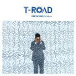 Tải nhạc Mp3 T-Road chất lượng cao