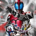 Download nhạc hot Kamen Rider Kabuto OST (2006) miễn phí