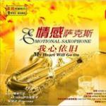 Download nhạc hot Emotional Saxophone - My Heart Will Go On (CD1)