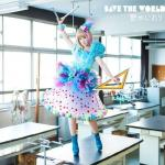 Nghe nhạc hay Save The World (Single) mới online