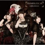 Download nhạc Watashi Wa Omae No Naka Ni Iru (Single) về điện thoại