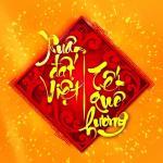 Tải nhạc online Tết Quê Hương (Gala Nhạc Việt 5) về điện thoại