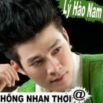 Tải bài hát hay Hồng Nhan Thời @ (2011) Mp3 trực tuyến