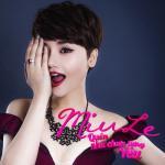 Download nhạc online Quên Như Chưa Từng Yêu nhanh nhất