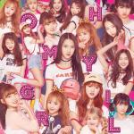 Download nhạc Pink Ocean (Mini Album) Mp3 hot