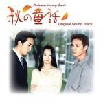 Download nhạc mới Autumn In My Heart ( Trái Tim Mùa Thu) (OST) Mp3 hot