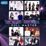 Nghe nhạc mới Hòa Âm Ánh Sáng (The Remix) (Full Master) Mp3