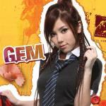 Nghe nhạc online G.E.M. nhanh nhất