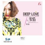 Nghe nhạc hot Deep Love / 浓情 mới nhất