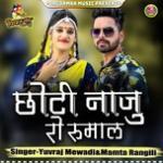 Nghe nhạc Chhoti Naaju Ro Rumal hay online