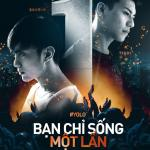 Tải bài hát online Dusted (Yolo The Movie OST) mới