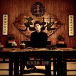 Nghe nhạc Tian Di Mp3 miễn phí