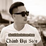 Tải nhạc hot Đâu Chỉ Riêng Em Cover Remix Mp3 trực tuyến