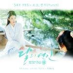 Download nhạc online Say Yes (Moon Lovers Scarlet Heart Ryo OST) Mp3 hot
