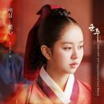 Download nhạc hot Affection (Master Of The Mask OST) online
