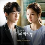 Tải nhạc hay Without You (Bride Of The Water God OST) mới online